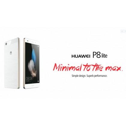 4G LTE HUAWEI P8 LITE 2GB + 16GB ORIGINAL USED SET 95% NEW